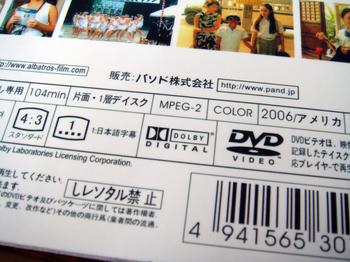 DSC01679.jpg